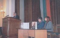 bugarska 20