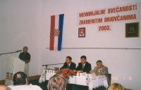 oriovac 1